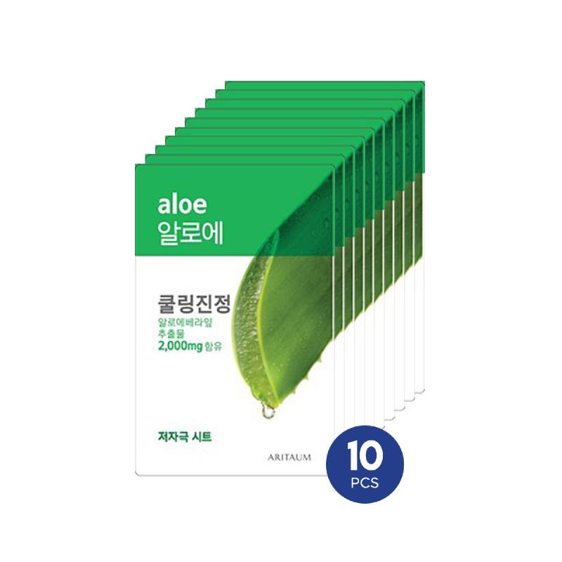 Aritaum Fresh Power Essence Mask Aloe 10pcs