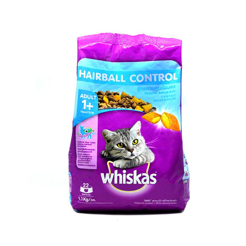 Whiskas Makanan Kucing Pockets Ayam & Tuna 1.1 Kg