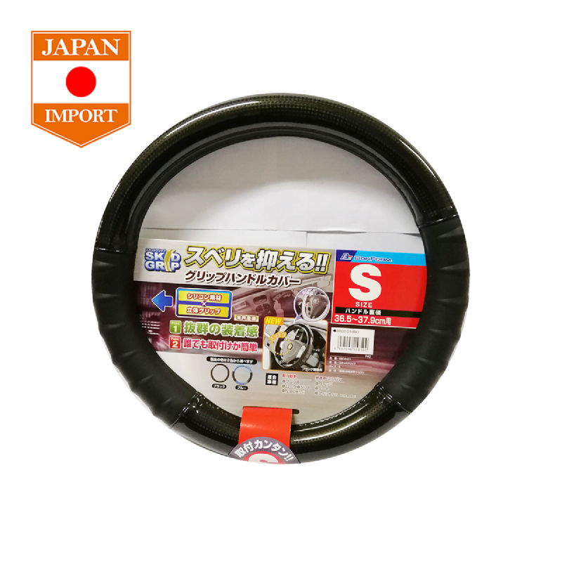 Bonform Steering Cover Skid Grip Sarung Stir Mobil [Import Jepang] Black Small