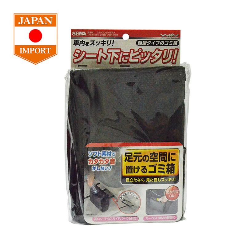 Seiwa Seat Under Dust Box Aksesoris Mobil [Japan Import] W841