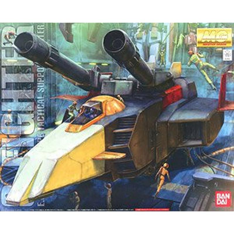 Gundam MG 1-100 G Fighter