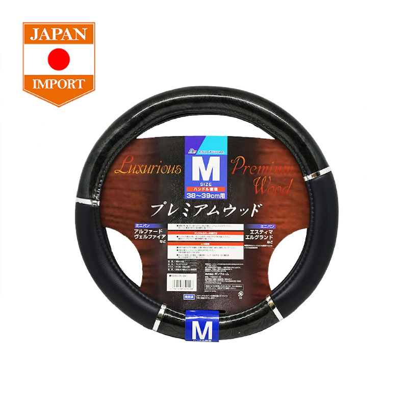 Bonform Steering Cover Sarung Setir Mobil (Medium) Premium Wood [Japan Import] Black Medium