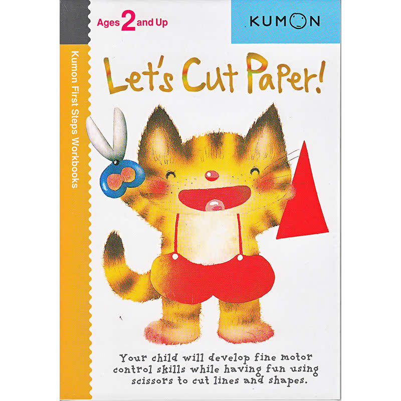 Kumon More Lets Cut Paper