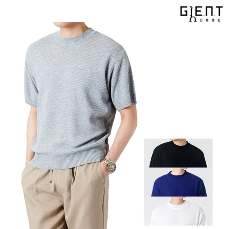 Solid Cable Short Sleeve R-Knit GK7204C - Grey