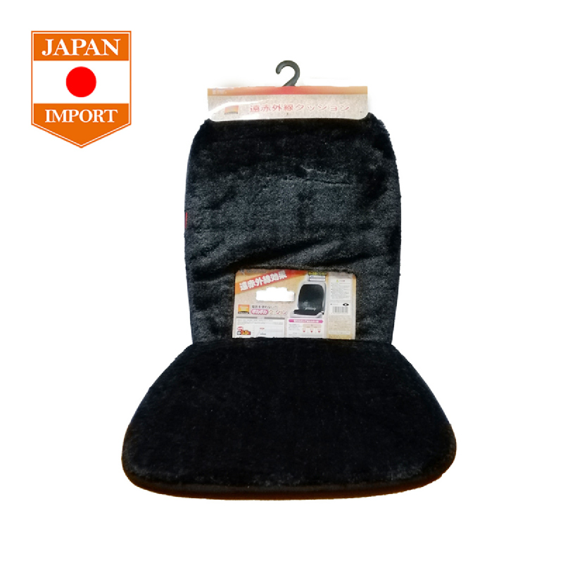 Bonform Double Cushion Thermo Save Bantal Jok Mobil [Japan Import] Black