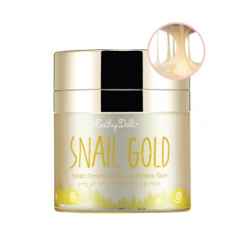 SNAIL GOLD FIRMING CREAM 50g