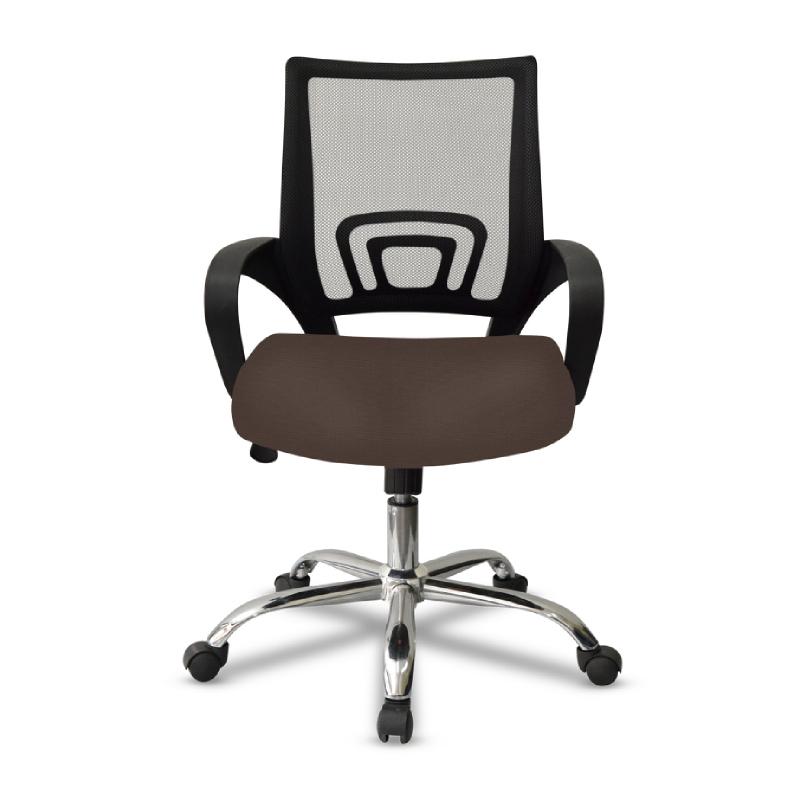 Kursi kantor (Kursi kerja) Fargo - FAR002 African Brown