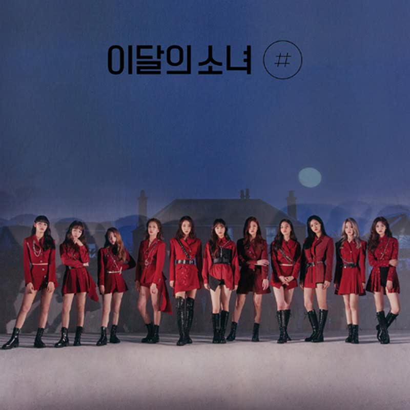 [CD] Loona Mini Album Vol.2  - (Limited A)
