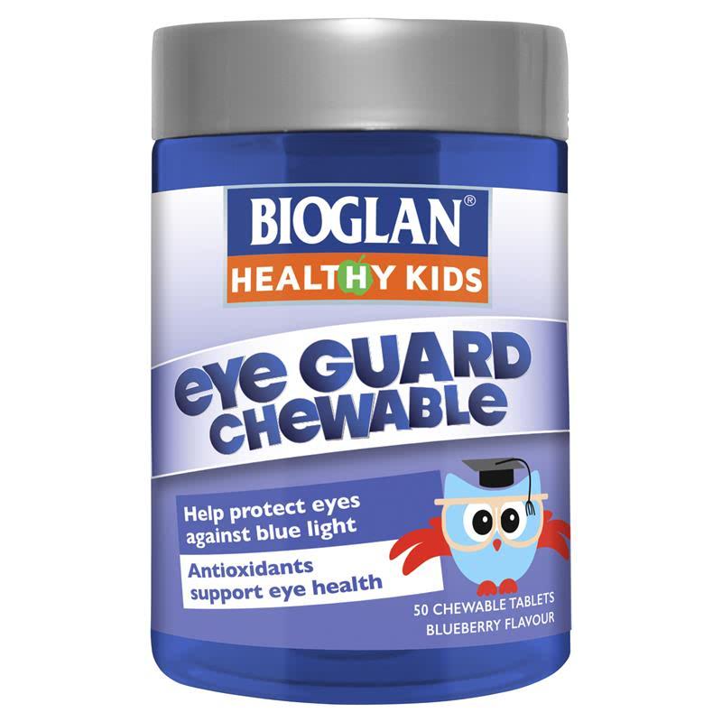 Bioglan Kids Eye Guard Chewable 50 Tabs