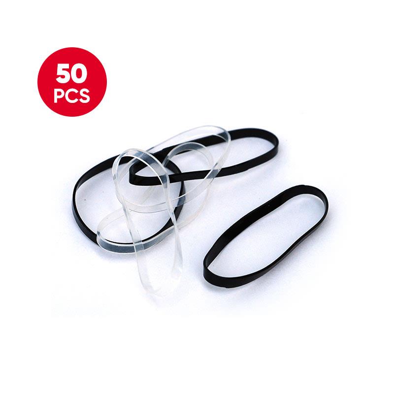 Basicare Hair Bands Pack (50pcs)