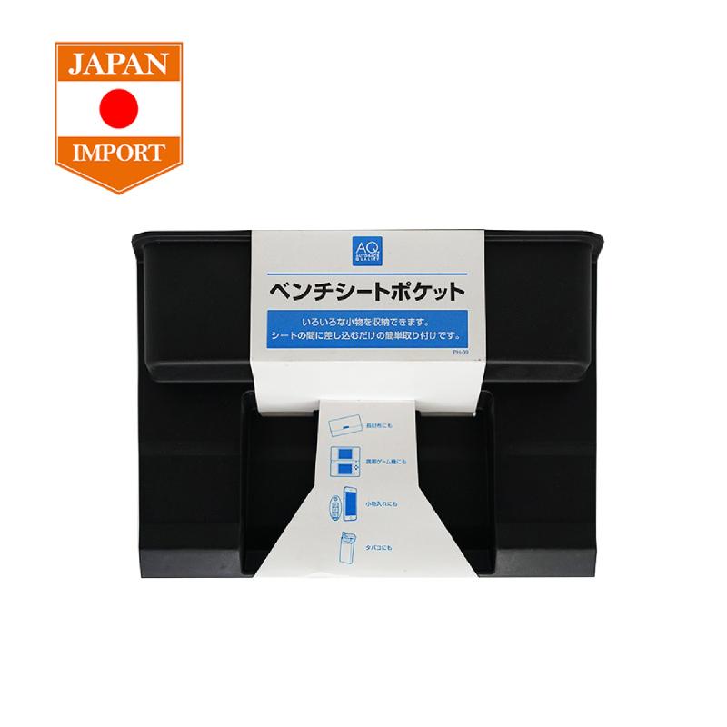 AQ Bench Seat Pocket Aksesoris Mobil [Japan Import] PH09 BLACK