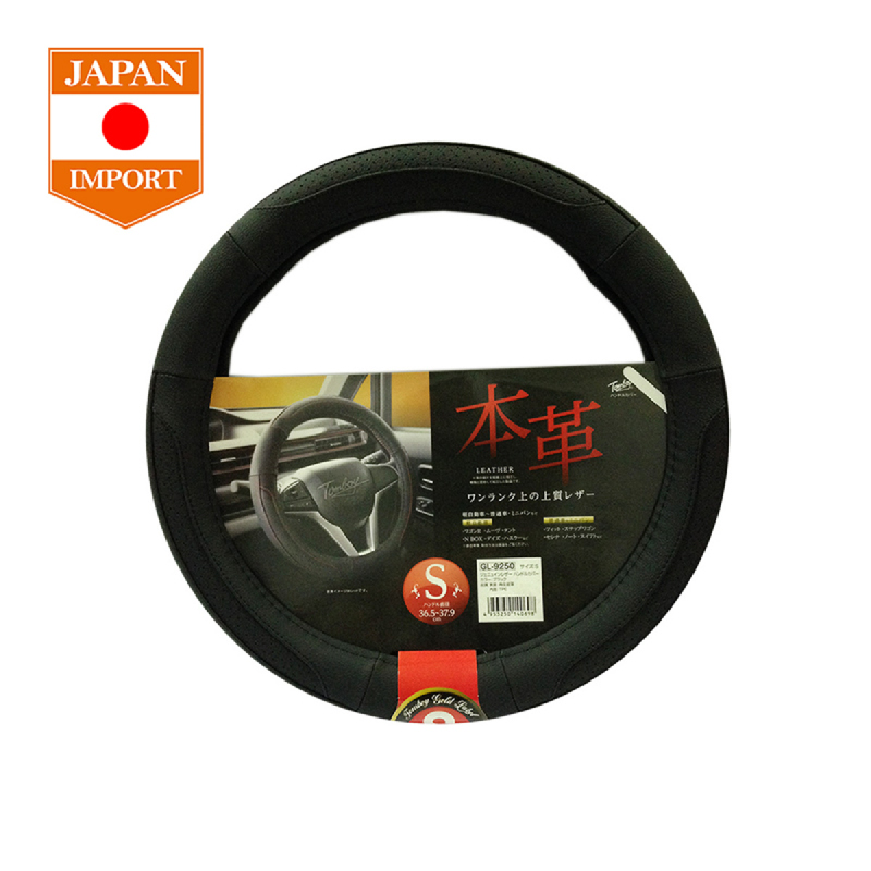 Tomboy Steering Cover Genuine Leather Aksesoris Mobil [Japan Import] GL-9250 Black Small