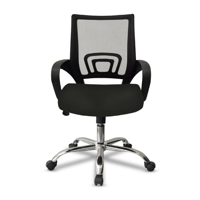 Kursi kantor (Kursi kerja) Fargo - FAR002 Brown - PVC Leather