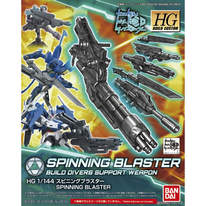 Gundam HG 1-144 Spinning Blaster