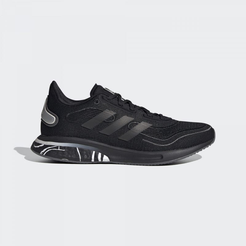 Adidas Supernova Glam Pack Shoes FW5728